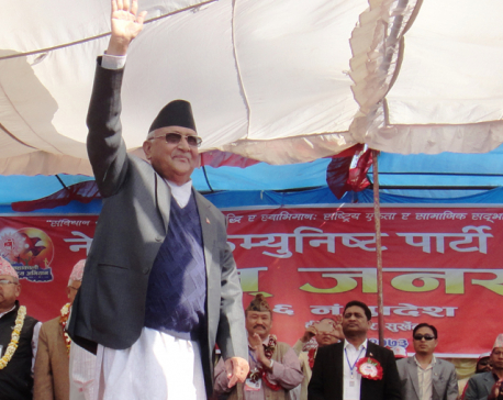 Oli appointed as 38th PM of Nepal