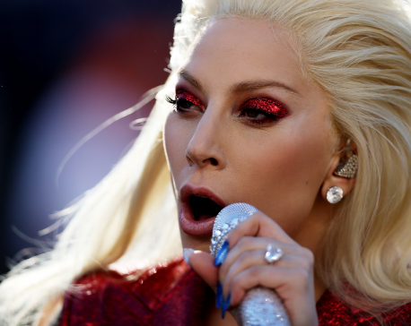 Lady Gaga finds fame 'isolating'