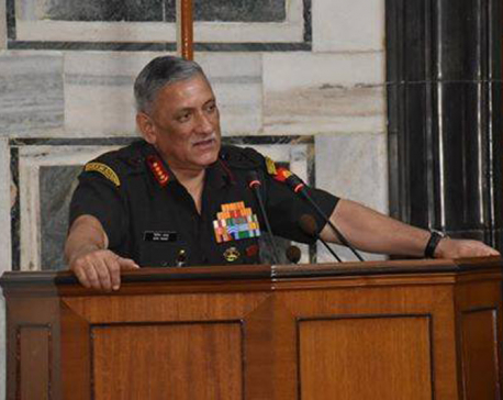 Indian Army Chief in Nepal
