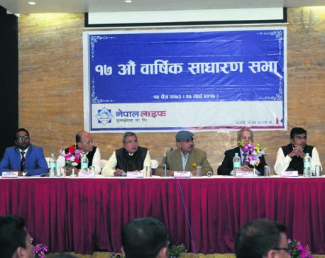 Nepal Life Insurance to give 26.31 percent bonus shares