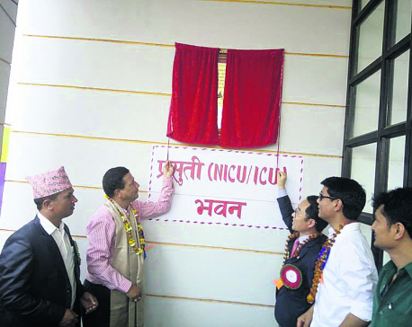 Tikapur hospital upgraded