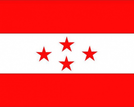 NC to hold 14th general convention in Feb 2021