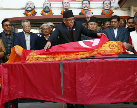 PM Dahal pays last tribute to lawmaker Pandey