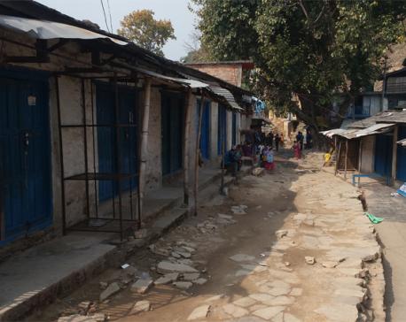 NTD imposes strike in Jajarkot