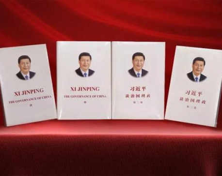 Xi's second book on governance to be published in 16 countries including Nepal