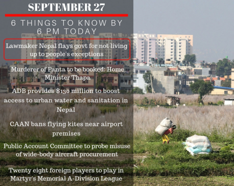 Sept 27: 6 things to know by 6 PM today
