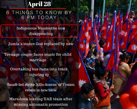 APRIL 28: 6 things to know by 6 PM today