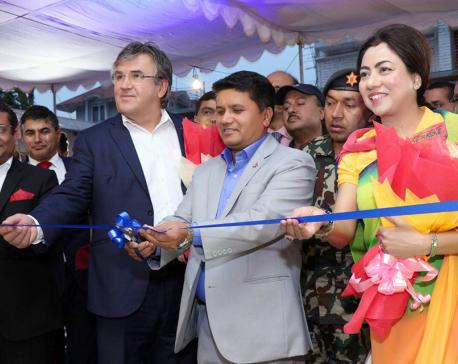 Photo exhibition to promote tourism kicks off