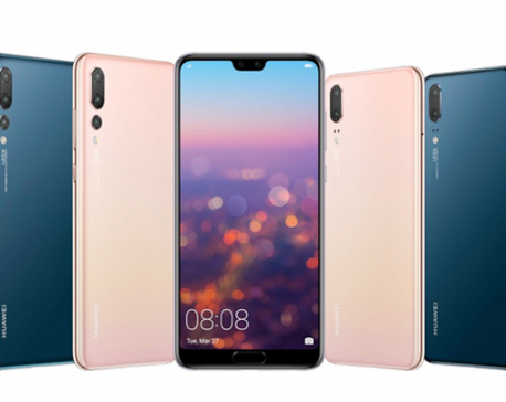 Huawei unveils HUAWEI P20 and P20 Pro