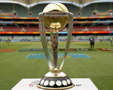 ICC announces schedule for World Cup 2019