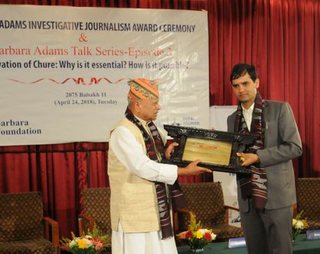 Barbara Investigative award handed to Dilip Poudel of Nagarik