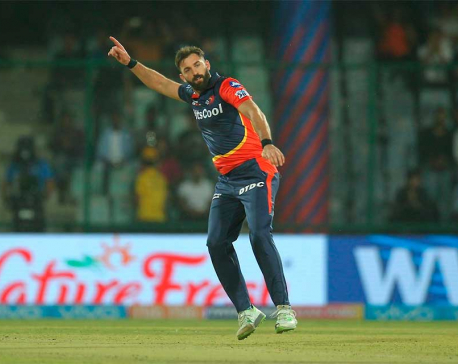 Kings XI Punjab set 144 runs target for Delhi Daredevils