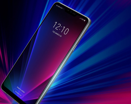 LG G7 ThinQ leak: new LG phone will take on Samsung Galaxy S9 with a smart AI button