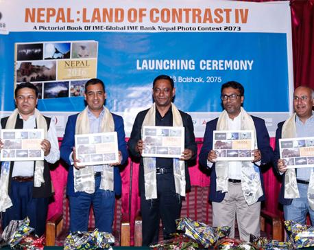 Photobook unveiled marking 90th National Photo Journalism Day