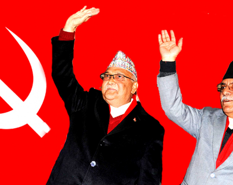 UML, Maoist Center hold 'open and candid' discussions