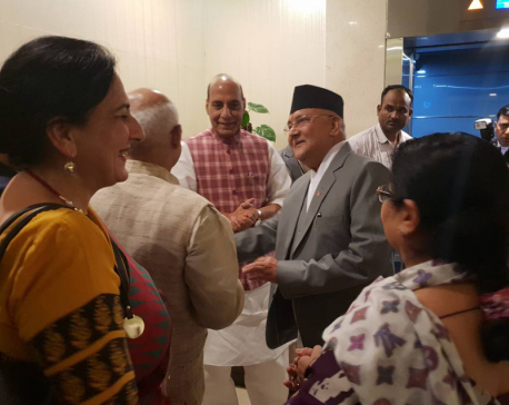 PM Oli departed from New Delhi