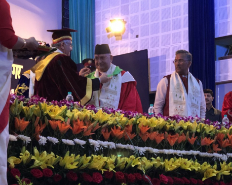 PM Oli conferred with Honorary Degree of Doctor of Science