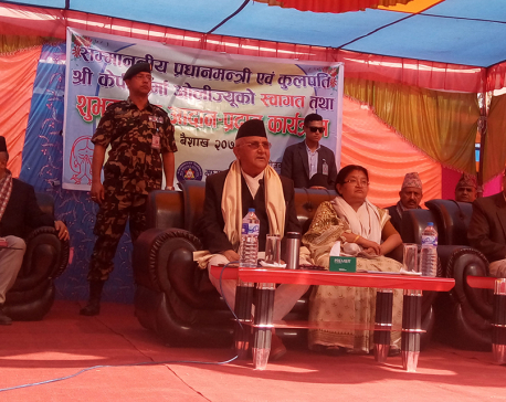 PM pledges to bring Karnali to mainstream of development