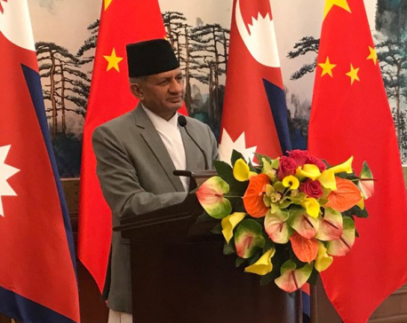 Nepal, China set to gear up cooperation for win-win outcomes: Minister Gyawali