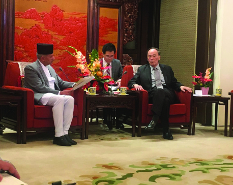 Revisiting Sino-Nepal ties