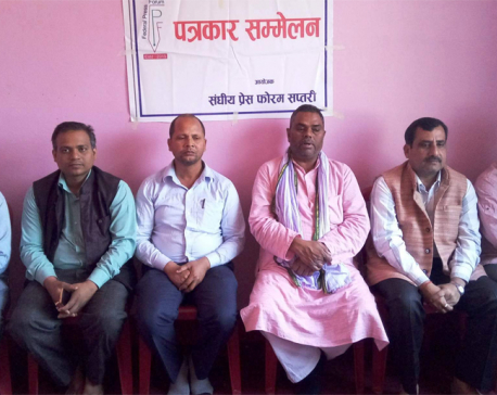 Yadav vents concerns over Oli's govt: lackluster attitude could sprout conflict