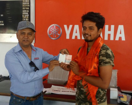Bipin Dahal wins Yamaha's 100% cash back offer