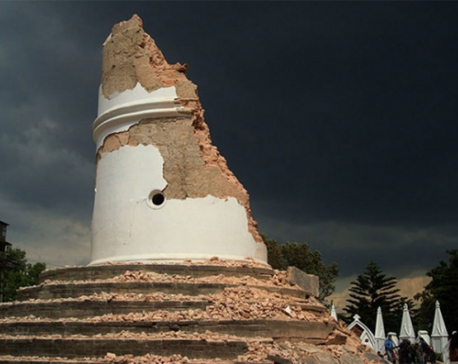 Phone users have paid Rs 1.59 billion to rebuild Dharahara
