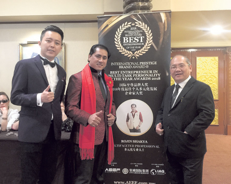 Nepali choreographer honored at International Prestige Brand Award