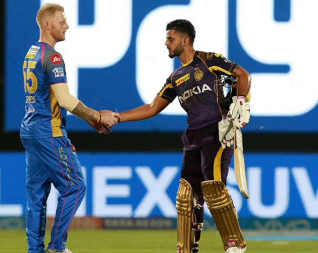 IPL 2018: Nitish Rana's All-round Show Helps Kolkata Knight Riders Go Top of the Table