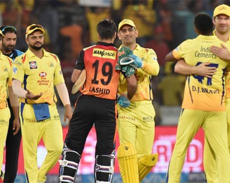 Chennai Super Kings beat Sunrisers Hyderabad by four runs