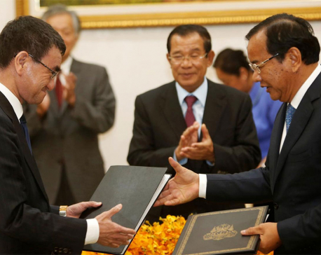 Japan, Cambodia sign $90 million aid agreement