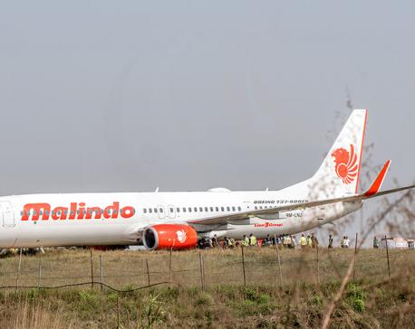 Malaysian jet skids off TIA runway