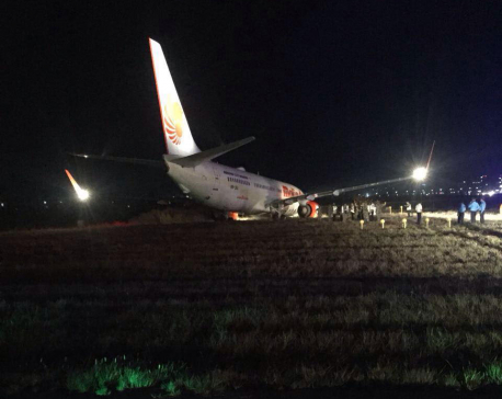Malindo Air skids off Runway at Tribhuwan Intl' Airport: No injuries reported