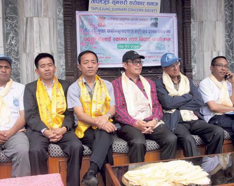 Teenjure, Gufa,  Pathivara trekking begins