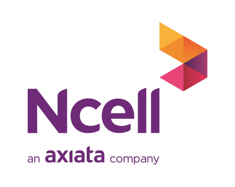 Ncell's 'Pahilo SIM' for SEE appeared students