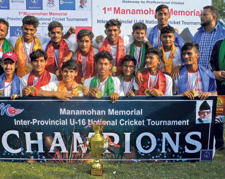 Province 7 defeats Province 2 to lift Manmohan cricket title
