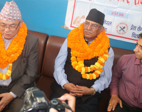 Dahal stresses serious discussion for unification