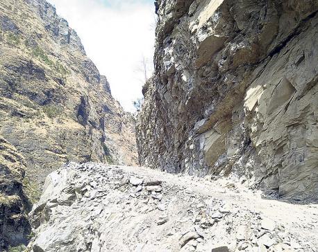 Short-cut to Rasuwagadhi