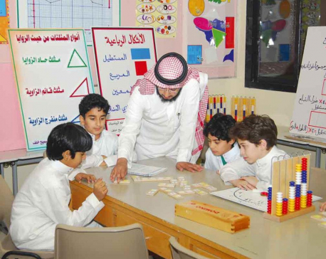 Saudi Arabia to close almost 10,000 schools