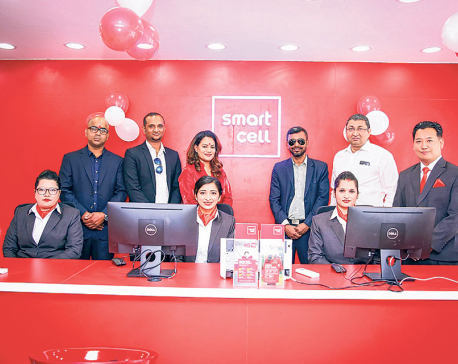 Smart Cell opens new center in Pokhara