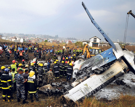 US Bangla questions Nepal's crash report