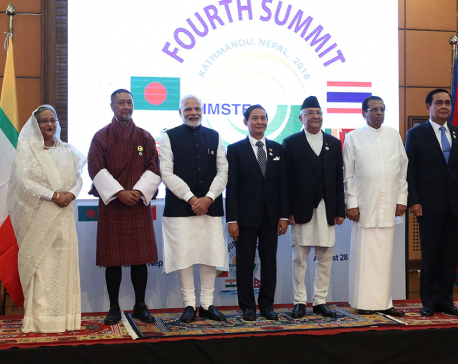 BIMSTEC Summit ends with 18-pt Kathmandu declaration (with full text)