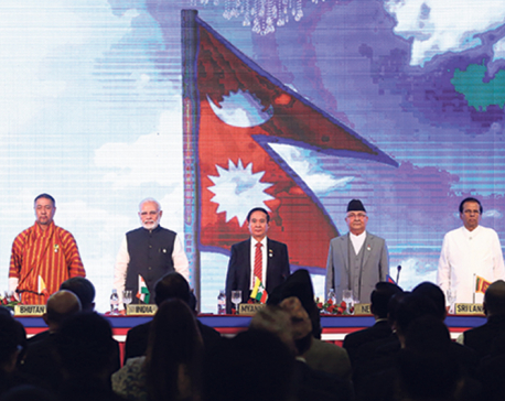 BIMSTEC leaders stress harnessing economic potential