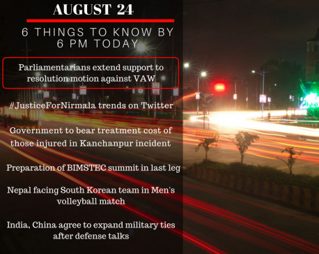 Aug 24: 6 things to know by 6 PM