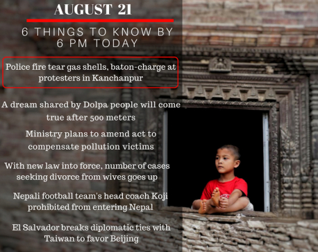 Aug 21: 6 things to know by 6 PM