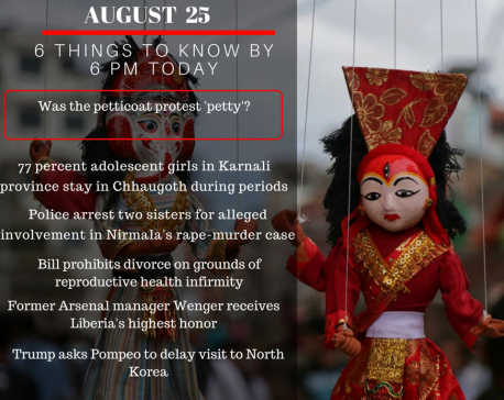 Aug 25: 6 things to know by 6 PM