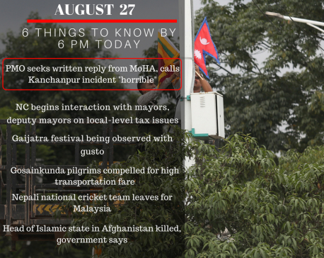 Aug 27: 6 things to know by 6 PM