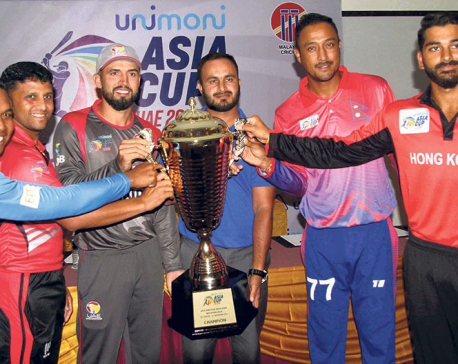 Optimism on flow for Nepal with Asia Cup in sight