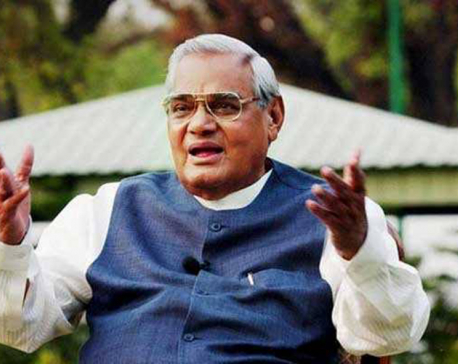 Former Indian PM Vajpayee passes away at 93