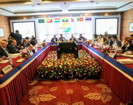 BIMSTEC: Senior officials' meetingdraft agendas for summit